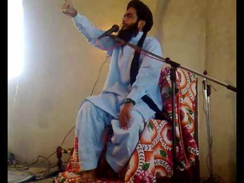 Speech By Hazrat Allama Molana Farooq Ul Hassan Qadri (Part 6 of 6)