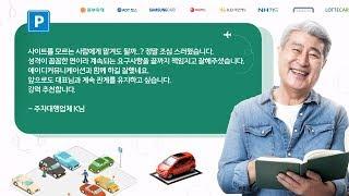 솔직한 홈페이지 제작 후기(review) [에이디커뮤니…