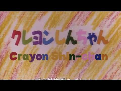 Crayon Shin Chan Season 1 Episode 1 (english sub)