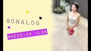 #Vlog9. 누벨드블…