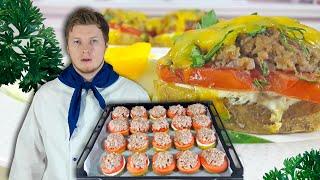 Как приготовить запеченный картофель в духовке Супер картошка с мясом в духовке мясо с помидорами