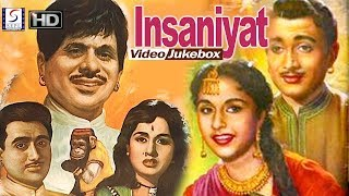 Insaniyat | All Songs | DIlip Kumar & Dev Anand Duets Hit | Jukebox