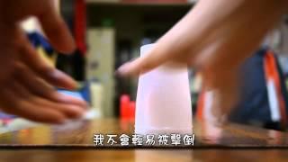 我做得到-杯子歌中文創作(節奏示範版)