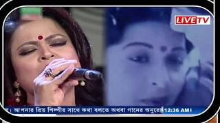 Soto jonomer shopno tumi amar jibone ela | Rajlaxmi Srikanto | Bangla Movie Song | LIVETV |