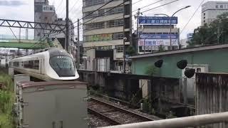 津駅着【アーバンライナーnext】 近鉄特急 21020系