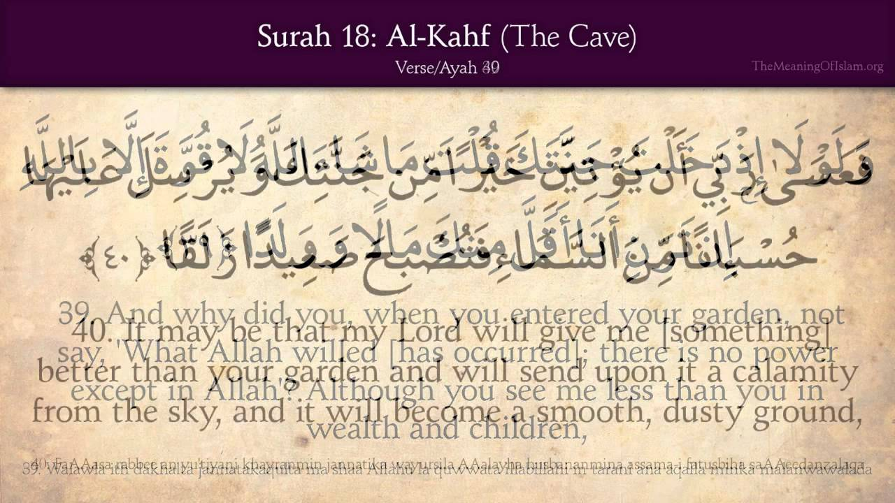 surah khaf Quran is the word of allah and every muslim believes in the authenticity and truthfulness of each and every word a muslim therefore, is always keen to learn the holy quran and consults with quran in every matter of life and tries to.