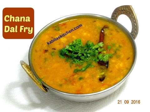 Chana Dal Fry Recipe   Delicious Dal Fry   Cholar Dal   Dal Recipe by kabitaskitchen
