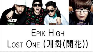 REUPLOAD Epik High - Lost One (ft. Kim Jong Wan) color coded lyrics...