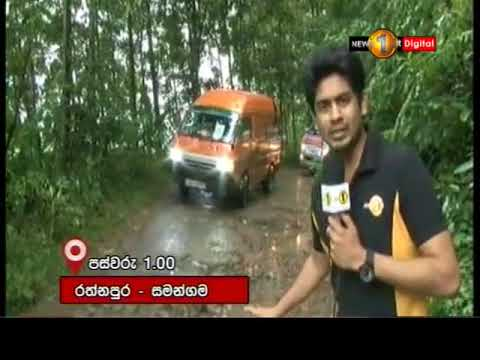 News1st Prime Time News Sinhala   7PM 24052018