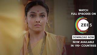 Baaji | बाजी | Best Scene | Zee Marathi