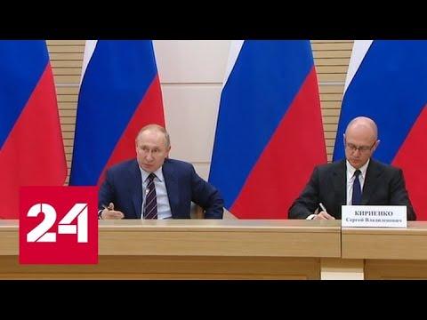 Путин: у кого-то