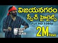 JanaSena Chief Pawan Kalyan Most Powerful Rain Speech in Vizianagaram | JanaSena Porata Yatra Mp3