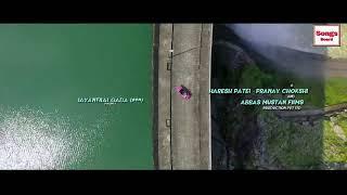 Itna Tumhe Video Song | Yaseer Desai & Shashaa Tirupati |