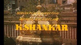 பெருந்தே இறைக்கும்(Perunthe Iraikkum)-Meenachi Thiruvilayadal Full Movie Song