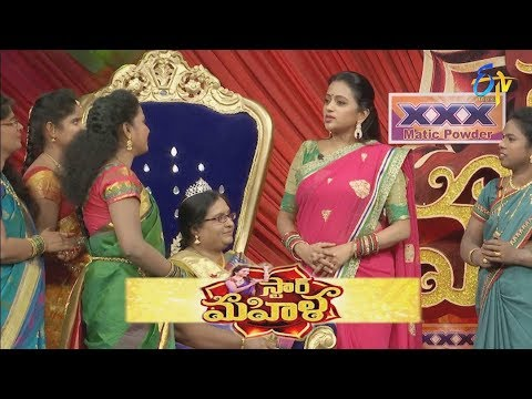 Star Mahila | 2nd May 2018 | Full Episode | ETV Telugu