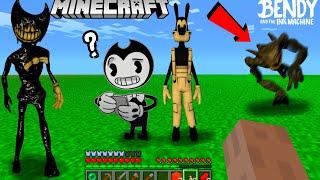 BEAST BENDY CHASES BENDY! (BATIM Minecraft)