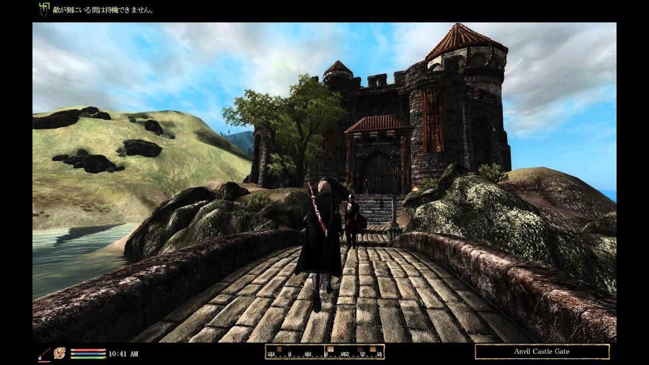 Oblivion Reloaded only GodRays test