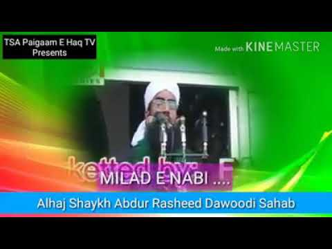 About milad un nabiصلي الله عليه وسلمby ab Rashid dawoodi