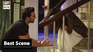 Cheekh Episode 17 | Best Scene | Saba Qamar & Emmad Irfani,