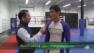 kachin-martial-art-master-aung-la-nsan