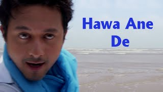 Chal Hawa Ane De - Por Bazaar - New Song - Swapnil Joshi - Marathi Movie