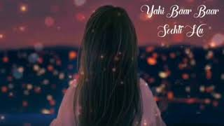 Sanso Ne Kaha Rukh Mod Liya Sad 😔 Female WhatsApp Status Dua Song Status