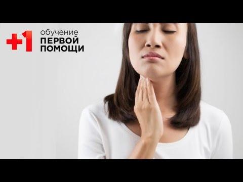 Как достать кость из горла человека
