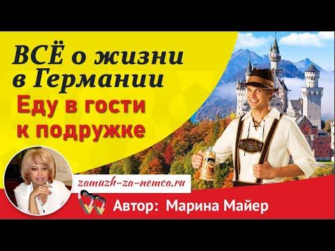 сайт знакомств 50 города шахунья