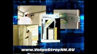 Возведение стен, перегородок. Облицовка С623 из Knauf-лист.  volgastroynn.ru