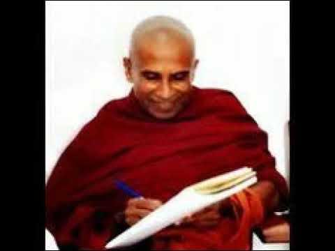 Download Sadaham Sawana – පංචස්කන්ධයේ පරමාර්ථ සත්යය  - Ven. Dankande Dhammarathana Thero