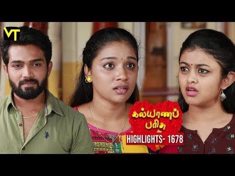 Kalyanaparisu Tamil Serial Episode 1678 Highlights on Vision Time. Let's know the new twist in the life of  Kalyana Parisu ft. Arnav, Srithika, Sathya Priya, Vanitha Krishna Chandiran, Androos Jesudas, Metti Oli Shanthi, Issac varkees, Mona Bethra, Karthick Harshitha, Birla Bose, Kavya Varshini in lead roles. Direction by AP Rajenthiran  Stay tuned for more at: http://bit.ly/SubscribeVT  You can also find our shows at: http://bit.ly/YuppTVVisionTime  Like Us on:  https://www.facebook.com/visiontimeindia
