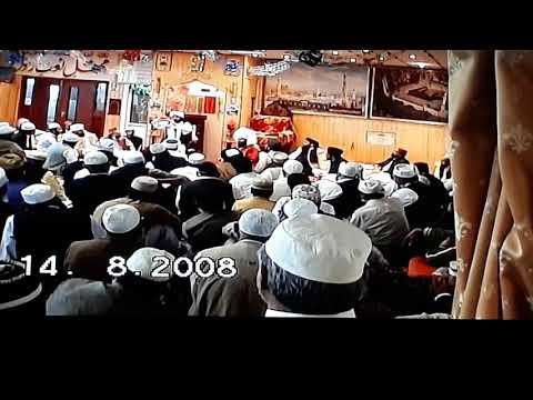 Pir Syed Nasir ud din(RA) pir syed Munawar Hussain Shah Jamati  Birmingham meh Speech thumbnail