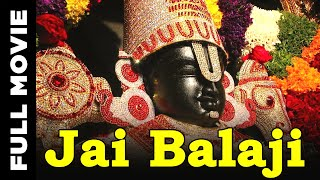 Jai Balaji  | Full Hindi Dubbed Movie | Laxmi | Siva Kumar | 1976