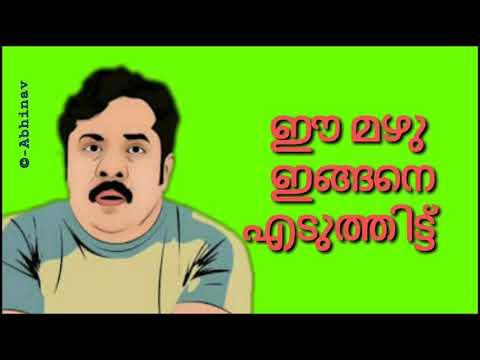 Harish Kannaram comedy Dialogue Whatsapp Status With Malayalam Lyrics HD