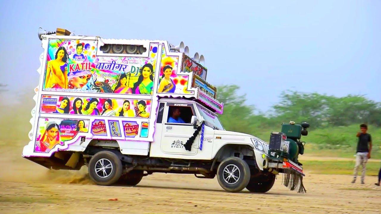 दिलों पर राज करने वाला डीजे || Katil बाजीगर DJ || superhit Haryanvi song || new DJ stunt video !!