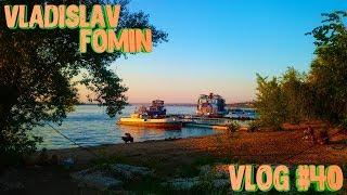 Vlog ( часть 40 ): Закат на берегу Волги, подготовка к отдельному выпуску, красоты Кривуши...
