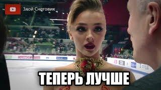 БЛИЖЕ К РЕАЛЬНОСТИ Танцы на Льду Ритмический Танец Финал Гран При 2019