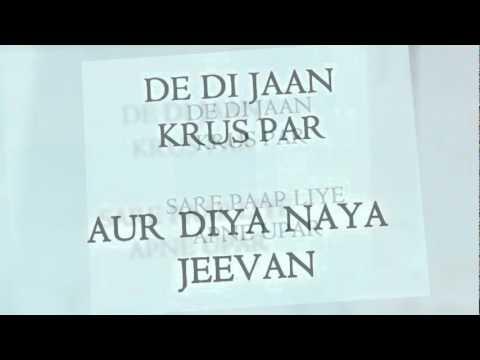 Hindi Christian Songs - Mahima Ho Yeeshu Ki by Ehsaas - Download on iTunes