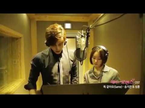 Sung Hoon And Song Ji Eun - Same (ost. My Secret Romance)
