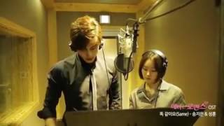 Sung Hoon and Song Ji Eun Same ost My secret romance