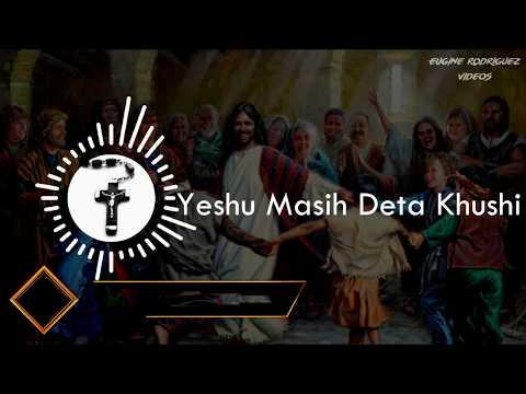 Yeshu Masih Deta Khushi | Dance | Best Hindi Christian Devotional Song 2018