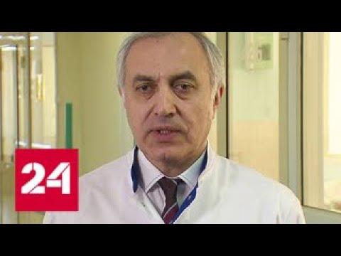 В Тушинской больнице заработало нейрохирургическое отделение для малышей - Россия 24