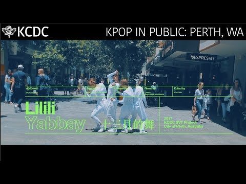 [KPOP IN PUBLIC] SEVENTEEN 세븐틴   13월의 춤   Lilili Yabbay [KCDC]