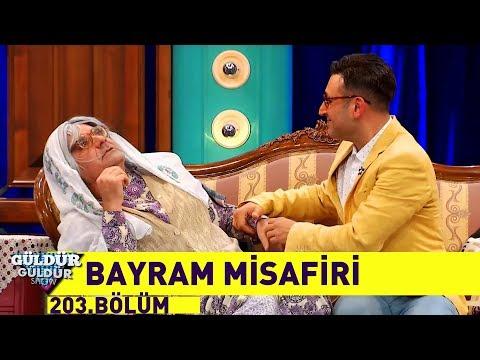 Güldür Güldür Show 203.Bölüm - Bayram Misafiri