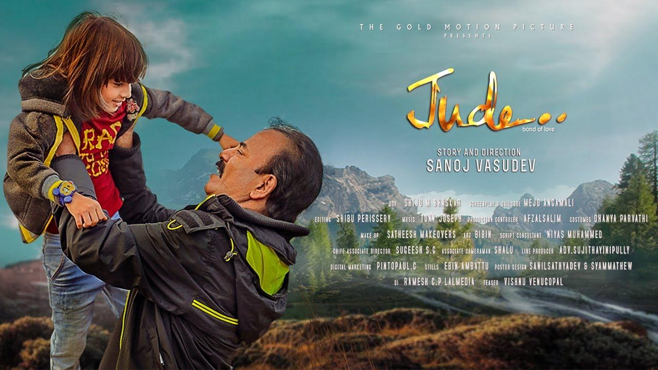 Jude   Malayalam Short Film   Major Ravi   Sanoj Vasudev    Shiju M Bhaskar   Jango Space