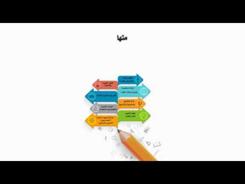 Khartoum University Advanced Training Center   infograpic video