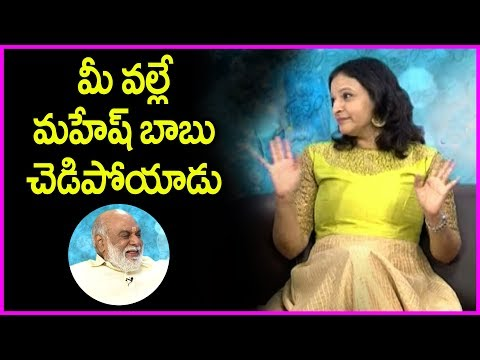 K Raghavendra Rao Spoiled Mahesh Babu - Says Manjula Ghattamaneni   Latest Funny Interview