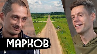 Марков – как живет русская провинция вДудь