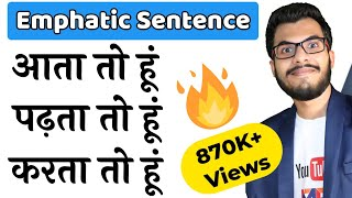 emphatic sentences in english|how to learn emphatic sentences|emphatic words