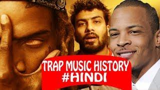 TRAP MUSIC HISTORY | HINDI | TI & Fetty Wap | SHORT STORY | GURU BHAI RAPPER